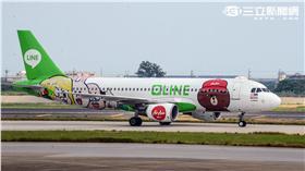 AirAsia推出LINE官方帳號,LINE彩繪機登台同慶。(圖/AirAsia提供)