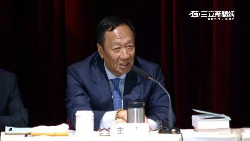 """""""沒加班費.有機會升遷"""" 郭董發言引勞檢突擊"""