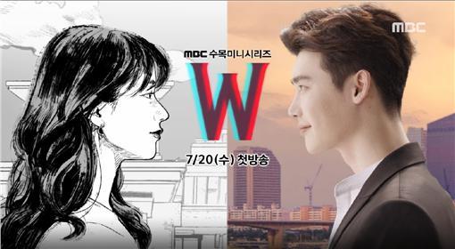 圖翻攝自MBC截圖 李鐘碩 韓孝周