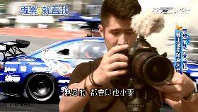 賽車攝影師