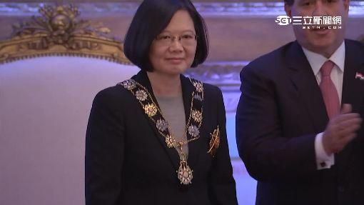 蔡英文戴項鍊亮相?! 原來是巴拉圭總統贈勳