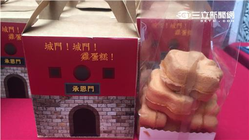 ▲北市府打造北門雞蛋糕(圖/記者盧冠妃攝)