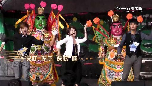 """王彩樺遇阿飄?! 遊歐洲出現""""第三隻手"""""""