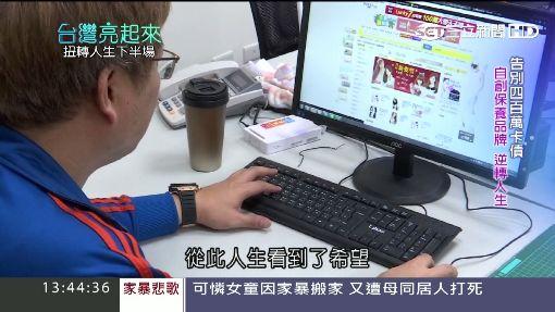 涉跨國仲介性交易 劉喬安判6月.緩刑兩年