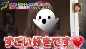 深田恭子變臉(圖/2CH)