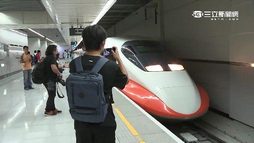 高鐵南港站開通 班次大改點 北高每週增40班