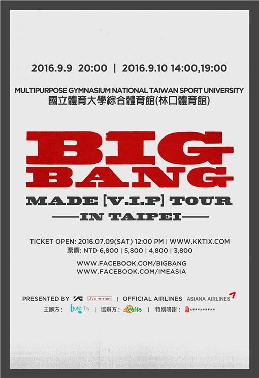 翻攝自BIGBANG官方臉書