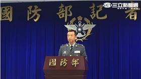 ▲國防部發言人 陳中吉(圖/盧冠妃攝)