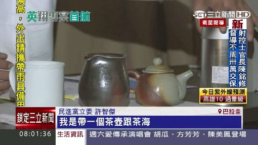 """英出訪鐵人團! 隨行醫備""""B群""""撐9天"""