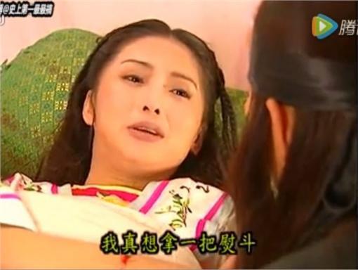 陸劇,台詞,http://v.youku.com/v_show/id_XMTUzODYwNjY5Ng==.html#paction