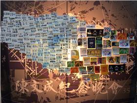 陳文成,白色恐怖,警備總部,警總,台大,台灣大學,人權,台灣,歷史,紀念-翻攝自臺大學生會臉書專頁