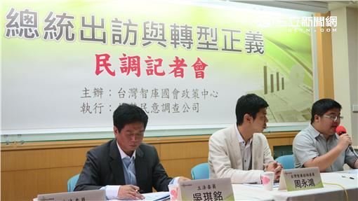 台灣智庫民調記者會。(圖/記者盧素梅攝)