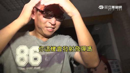 """誤射雄三飛彈! 中士高嘉駿:前晚失眠""""恍神了"""""""