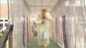 豪雨體驗廊1200