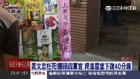 S 金江鑑上香2300
