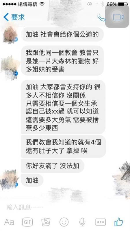 濱小步 秦偉圖/濱小步臉書