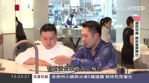 台灣夫婦肯亞度蜜月 遭大樹壓車1死1傷