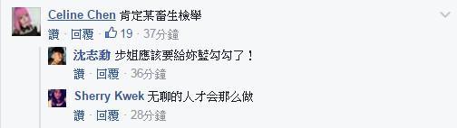 濱小步圖/濱小步臉書