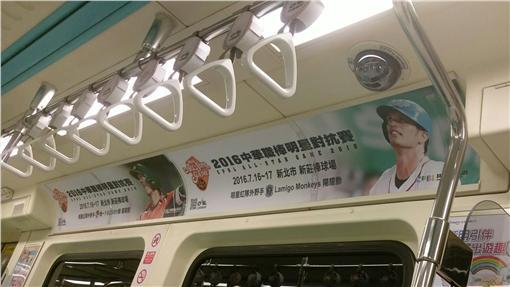 中職捷運車廂廣告(圖/中職提供)