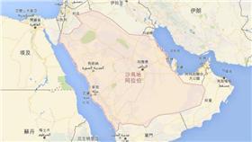 沙烏地阿拉伯(圖/翻攝自google map)