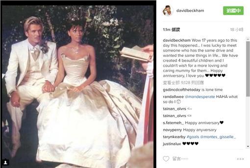 貝克漢夫妻圖/David Beckham instagram