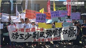 移工立院抗議