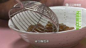 (美食)池上米珍奶(七月底前勿刪)