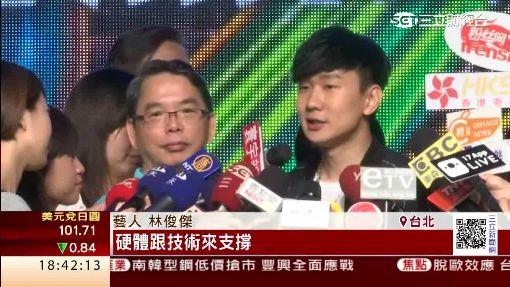 金曲歌王擠掉男神! 林俊傑創作搶4G代言