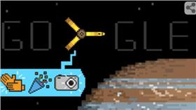 google首頁:朱諾號,Juno(圖/翻攝自Google首頁)