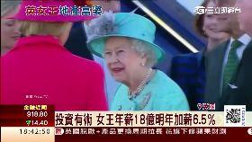 女王地產后1300
