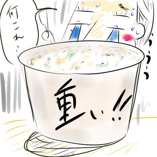 ▲圖/翻攝自ikulaoshi's diary部落格http://ikulaoshi.hatenablog.com/