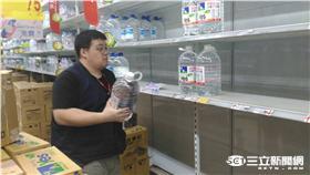 就怕颱風天沒水喝!搶水人潮爆增3到5倍