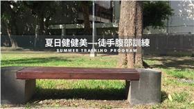 Mr.Sport司博特 腹部訓練
