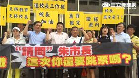 校長協會抗議。潘千詩攝影