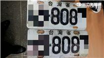竊盜三人組偷遍大台北卻因變造車牌露餡(翻攝畫面)