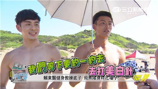 《飛魚高校生》王傳一、魏蔓片頭花絮-完全娛樂