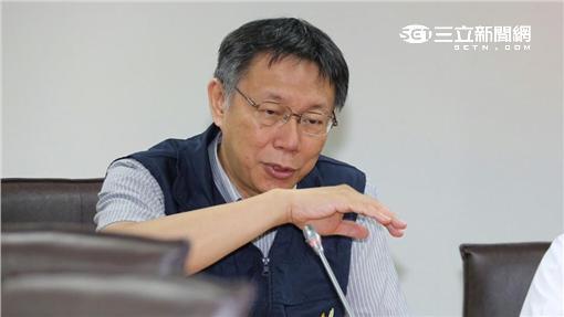 ▲台北市長柯文哲(圖/北市府提供)
