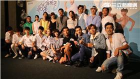 《飛魚高校生》首映會/攝影范庭瑄