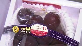 葡萄比鑽貴1600