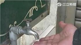 供水跳票! 萬戶停水4天民眾叫苦連天 圖/新聞台