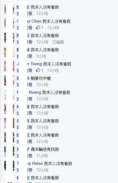 A-LIN 圖/A-LIN臉書