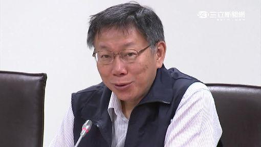 """松山車站驚爆! 柯文哲憂:市民爆""""恐慌效應"""""""