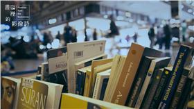 實體書店9年消失逾400家!《書店裡的影像詩》定格風貌(圖/夢田文創)