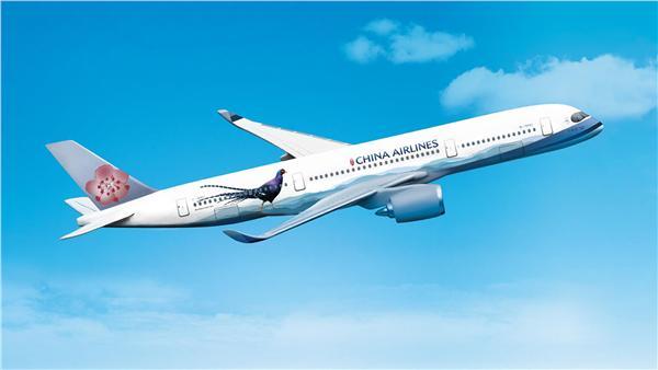 華航A350客機,飛行大使出爐。(圖/華航提供)