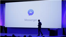 臉書,訊息,秘密通話,資安,隱私 圖/美聯社/達志影像
