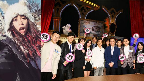 歐陽妮妮,世界這Young說,http://www.pts.org.tw/worldfocus_youthtalk/about.html,https://www.facebook.com/niniouyang8/