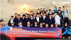 台灣交響樂團,雪梨,雪梨歌劇院,中正國中