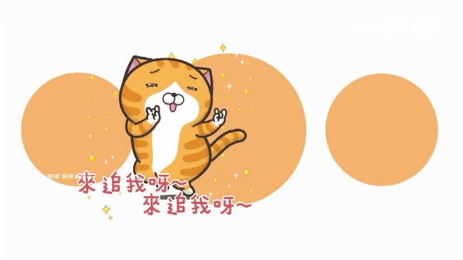LINE貼圖翻轉人生 麻糬爸靠「臭跩貓」成為台灣之光! | 生活 | 三立新聞網 SETN.COM