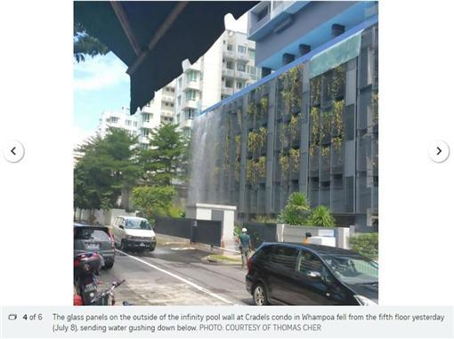 豪宅,泳池,瀑布(圖/翻攝自海峽時報)http://www.straitstimes.com/singapore/loud-shattering-sound-as-condo-pools-glass-panels-crash-down