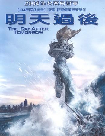 明天過後,鄭明旻,網路,https://www.facebook.com/people/MingMin-Cheng/100006482619957